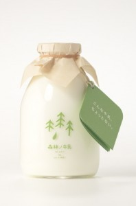 forestmilk-198x300